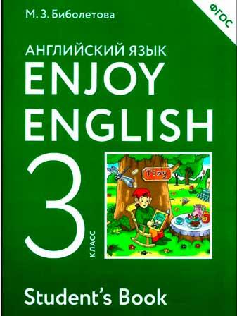 аудирование английский биболетова 6 класс скачать