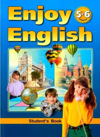 Enjoy english 5 класс биболетова аудиоприложение скачать.