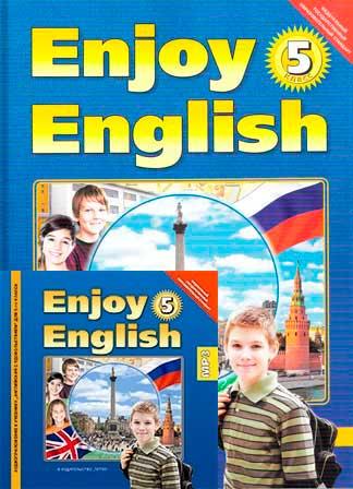 ГДЗ по русскому языку для 6 класса