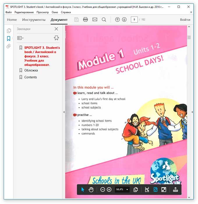 гдз английский в фокусе 6 класс pdf