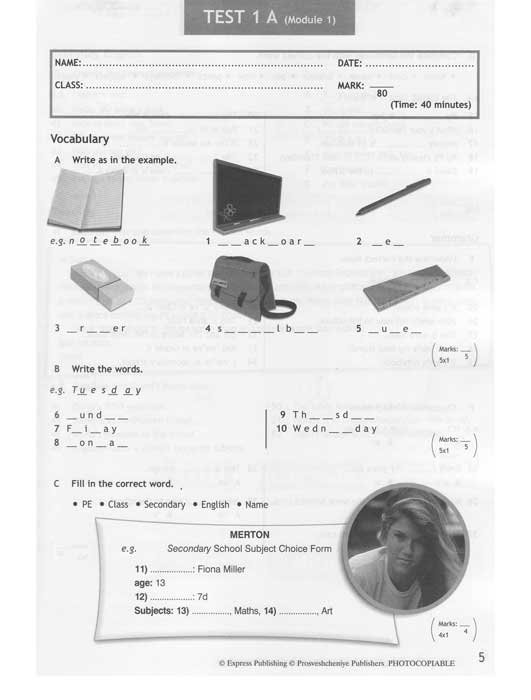 Spotlight 5 test booklet скачать pdf