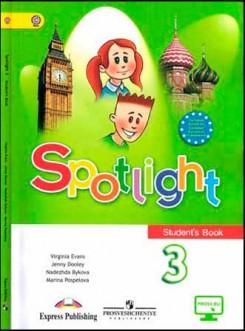 Книга spotlight. Английский в фокусе. Рабочая тетрадь. 3 класс.